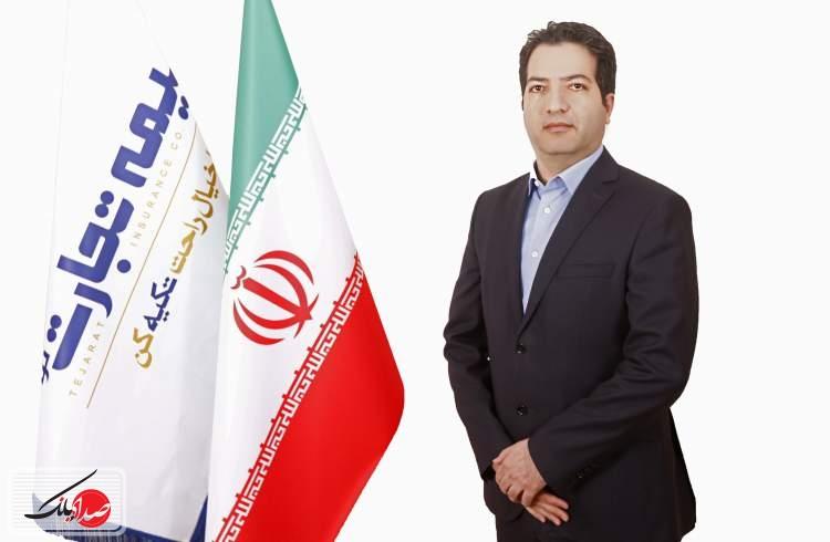 محمدرضاکیهان